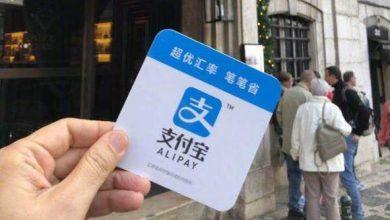 Photo of La alternativa de Alibaba a la tienda de aplicaciones alcanza los 230 millones de usuarios diarios.