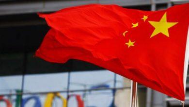 Photo of Los empleados de Google firman una carta de protesta contra un motor de búsqueda secreto en chino