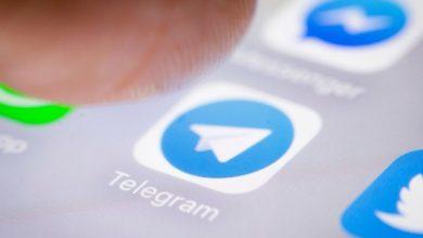 Photo of Telegram agrega extras con sabor a ubicación y transferencias de propiedad de grupo completo