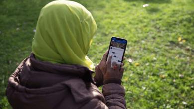 Photo of Sidewalk Labs lanza una aplicación para encuestas de espacios públicos de crowdsource