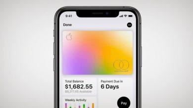 Photo of Apple Card hará mucho más difícil el fraude de tarjetas de crédito