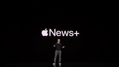 Photo of Apple cerrará Texture el 28 de mayo, luego del lanzamiento de Apple News +