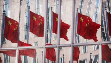 FCC busca abofetear el intento de China Mobile de unirse al sistema de telecomunicaciones de EE. UU.