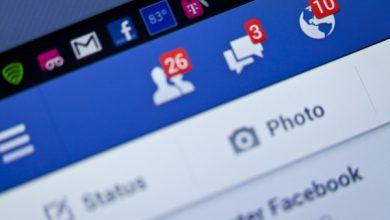 Los investigadores encuentran 540 millones de registros de usuarios de Facebook en servidores expuestos