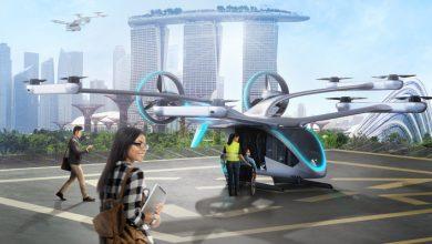 El nuevo concepto EmbraerX eVTOL de Embraer es accesible, autónomo y cortés