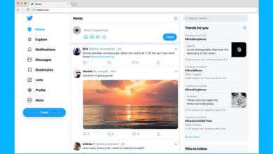 Photo of Twitter despliega su sitio web de escritorio rediseñado con navegación simplificada, más funciones