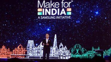 Photo of Samsung cierra su aplicación de compras en un centro comercial impulsado por AI en India