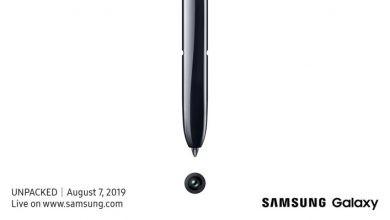 Photo of Qué esperar del evento Galaxy Note de Samsung
