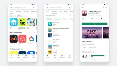 Google actualiza a un diseño más limpio y simple de Play Store sin sección de Música