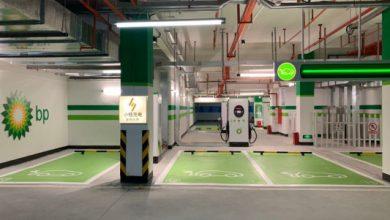 Didi Chuxing y el gigante petrolero BP se unen para construir infraestructura de carga de vehículos eléctricos en China