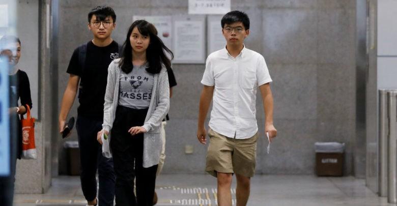 Salen bajo fianza activistas arrestados por la policía de Hong Kong