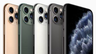 ¿Debería actualizar al iPhone 11 Pro?
