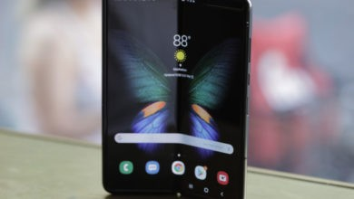 Photo of Samsung Galaxy Fold toma dos