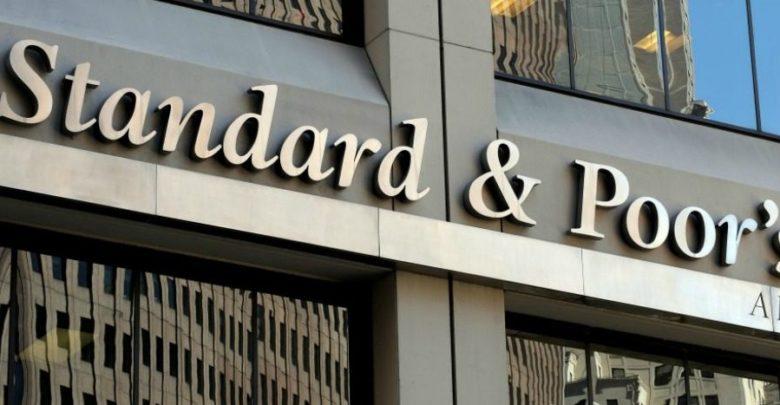 Pemex necesitará apoyo extraordinario del gobierno ante escenario de estrés financiero: S&P 1