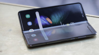 Photo of El servicio de conserjería Galaxy Fold de Samsung está disponible en los EE. UU. Para quienes lo necesitan