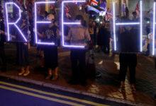 Hong Kong retira oficialmente polémica ley de extradición