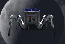 Spacebit, una nueva empresa de exploración lunar con patas, recurre a socios latinoamericanos para la misión a la Luna
