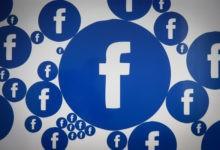 Facebook dice que las demandas gubernamentales de datos de usuarios están en un nivel récord