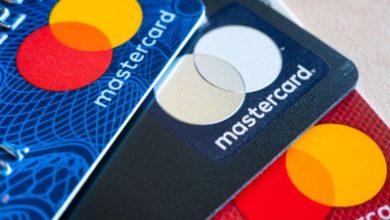 Photo of MasterCard adquiere inicio de evaluación de seguridad, RiskRecon