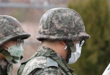 Photo of Soldado de EU, con coronavirus en Corea del Sur; suman mil 261 casos en ese país