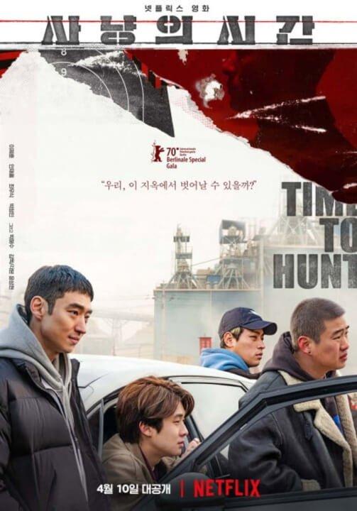 """Coreano distópico Netflix original """"Tiempo de caza"""": trama, elenco, trailer y fecha de lanzamiento de abril 3"""