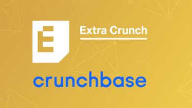 Photo of Obtenga un 20% de descuento en una suscripción a Crunchbase Pro con Extra Crunch