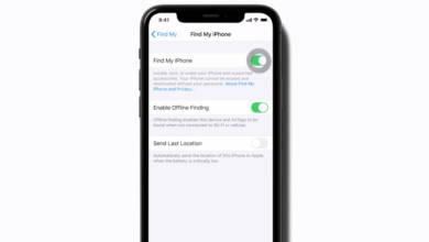 Photo of Apple confirma accidentalmente la existencia de un producto inédito, AirTags