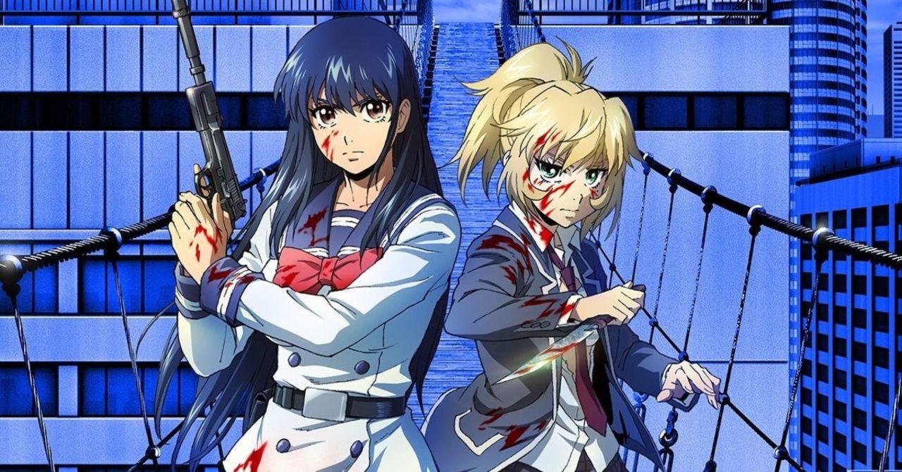 El anime High-Rise Invasion llegará a Netflix el próximo año - La Neta Neta